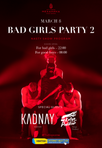 Bad Girls Party 2 x KADNAY Харьков