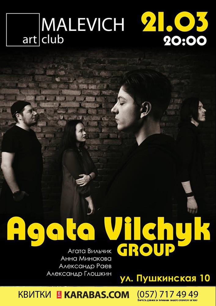 Agata Vilchyk Group Харьков