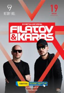 Filatov & Karas Харьков