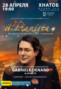 «il Pianista» Габриеля Денаро - легенда Сицилии Харьков