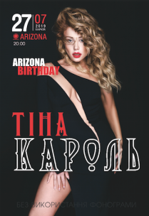 Arizona Birthday: Тина Кароль Харьков