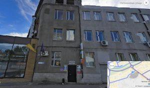 Музей рекламы, Харьков