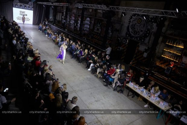 В Харькове стартовал «Kharkiv Fashion 2019»