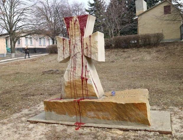 В Харьковской области вандалы облили краской памятник воинам АТО