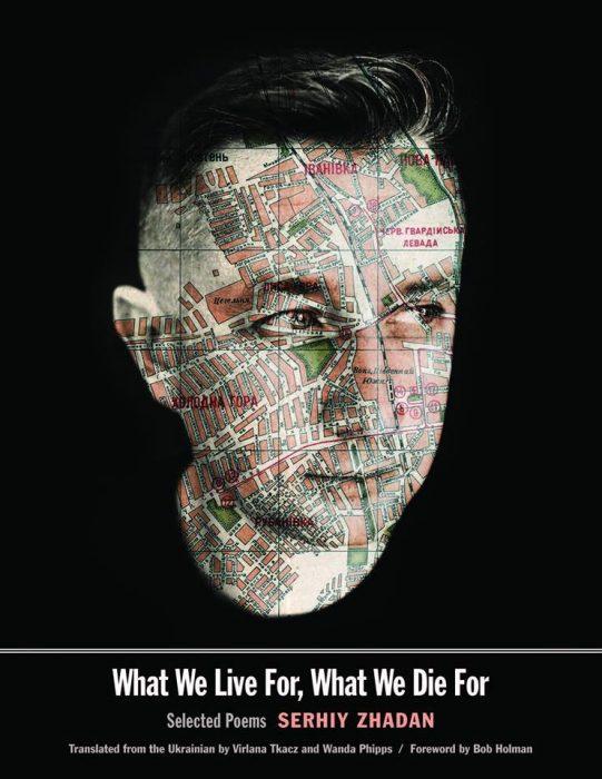 The New York Times внес сборник Жадана в список рекомендованных книг