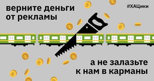 В харьковском суде рассмотрят иски против повышения стоимости проезда в электротранспорте