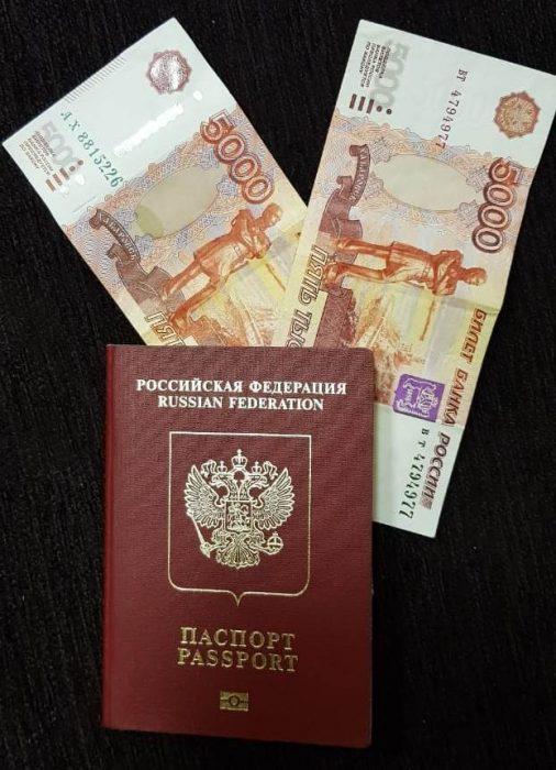 На Харьковщине россиянин предлагал пограничникам 10 тысяч рублей