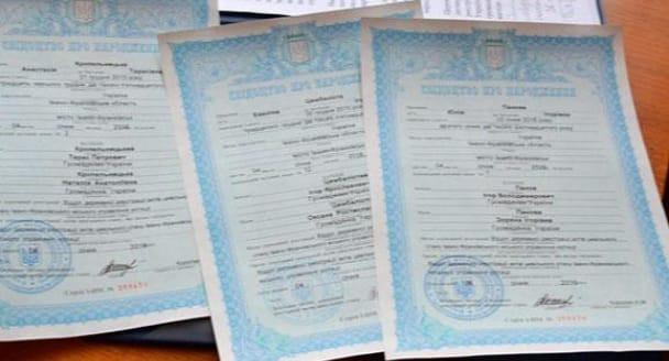 В Харькове женщина пыталась незаконно вывезти восьмимесячного ребенка в Россию
