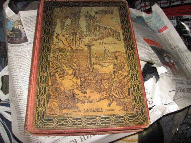 В Харьковской области погранични задержали мужчину, перевозившего старинную книгу
