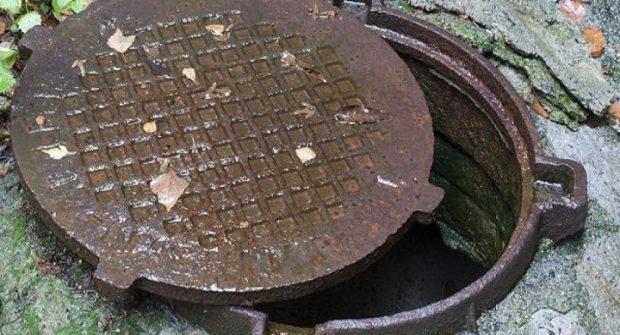 В центре Харькова слесаря убило напором горячей воды