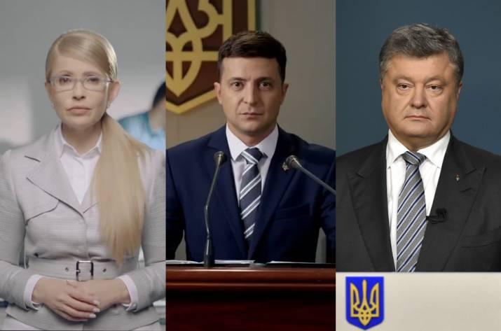 На востоке проголосуют за Зеленского: электоральный настрой украинцев
