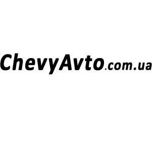Шеви Авто магазин автозапчастей для ЗАЗ, Дэу и Шевроле