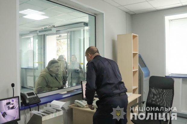 Полиция Харьковщины получила техническое оборудование на сумму почти 11 млн гривен (видео)