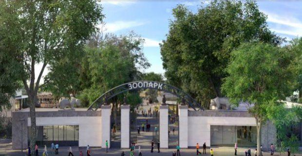 Харьковскому зоопарку передадут животных из Франции, Венгрии и Швейцарии