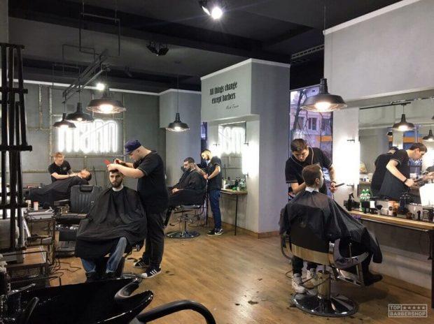 MANN Barbershop, Харьков