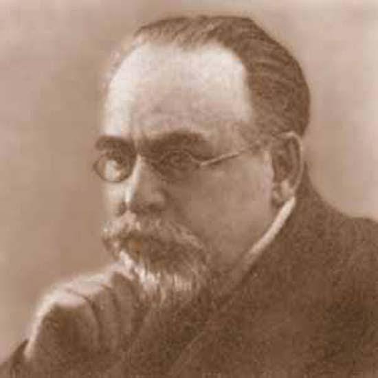 ученый Василий Данилевский