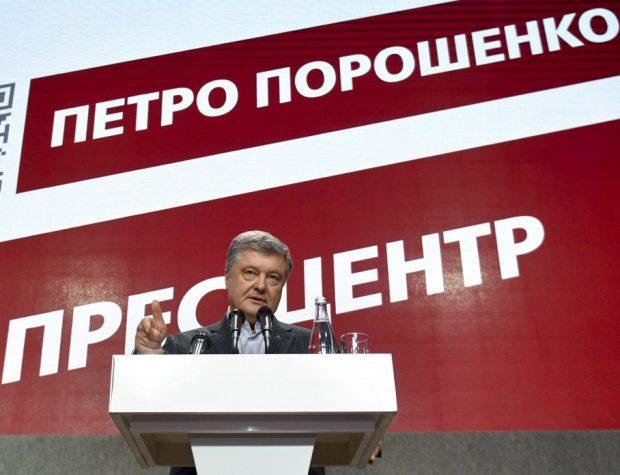 """""""Стадион, так стадион"""": Порошенко согласился дебатировать на """"Олимпийском"""""""