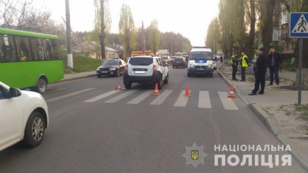 В результате аварии в Харькове пострадала девушка-пешеход