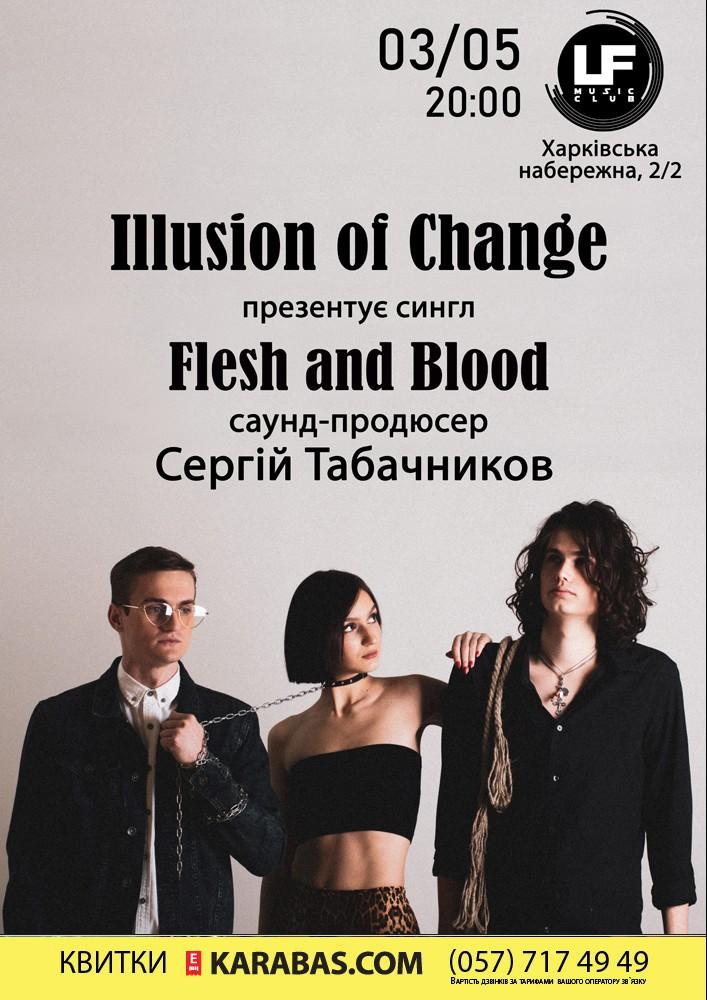 Illusion of Change Харьков