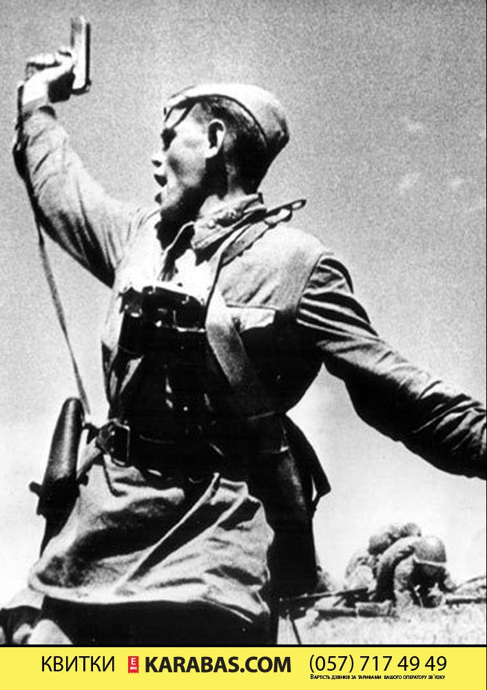 Концерт, посвященный Дню Победы над нацизмом во Второй мировой войне Харьков