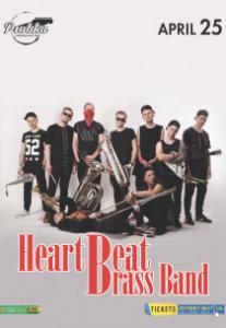 HEART BEAT BRASS BAND Харьков