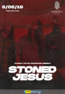 Stoned Jesus Харьков