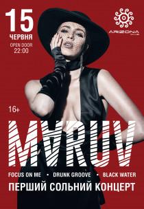 MARUV Харьков