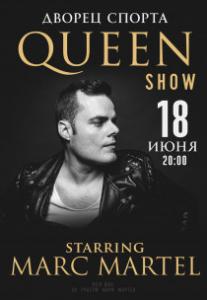 QUEEN SHOW starring MARC MARTEL Харьков