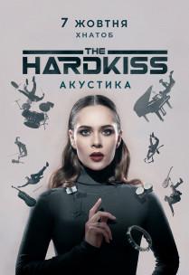 The HARDKISS. Акустика Харьков