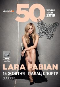 Lara Fabian Харьков
