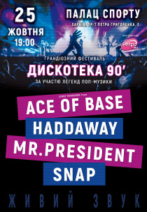 ДИСКОТЕКА 90-Х (Ace of Base, Haddaway, Mr.President, Snap) Харьков
