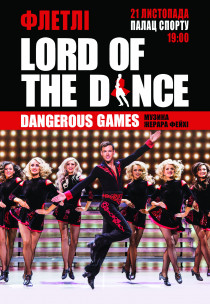 Lord of the Dance Харьков