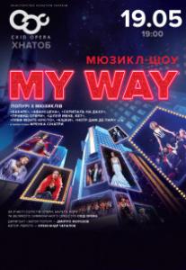 """Концерт """"MY-WAY"""" Харьков"""