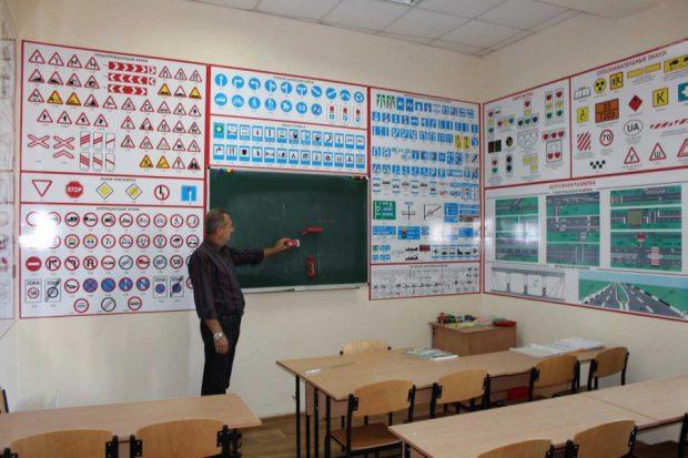 Автошкола drive-master, Харьков
