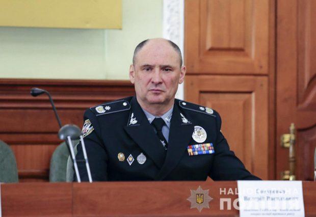 Полицию Харьковской области возглавил Валерий Сокуренко