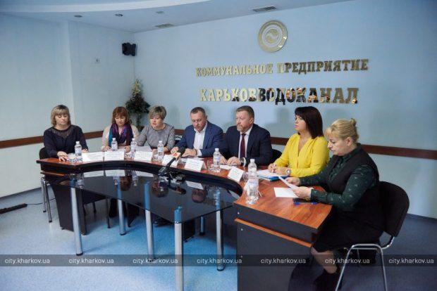 На «Харьковводоканале» прошло открытое обсуждение тарифов