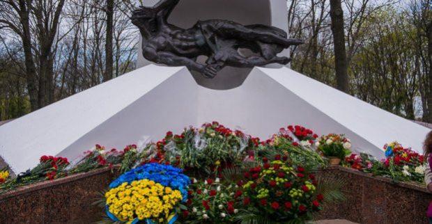 В Харькове пройдет акция к годовщине аварии на Чернобыльской АЭС