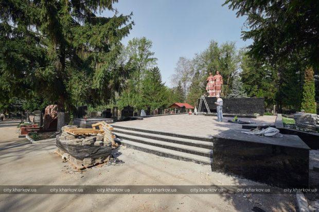 В Харькове благоустраивают братские захоронения