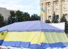 В волонтерской палатке в центре Харькова произошел взрыв газа