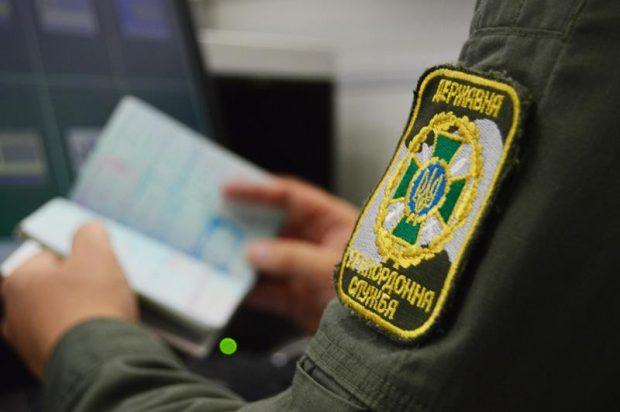 На Гоптовке сотрудники МВД РФ попросили политического убежища в Украине