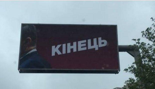 С начала апреля зарегистрировано 44 обращения, связанных с избирательным процессом на Харьковщине