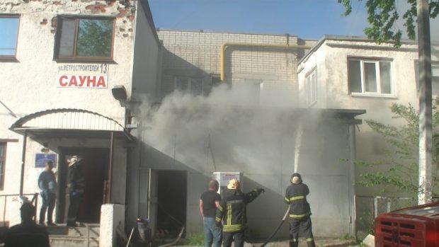 В Харькове горела сауна