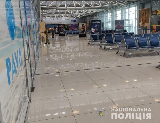 Сообщение о заминировании аэропорта и ЮЖД оказались ложным