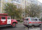 Харьковчанин в шутку «заминировал» девятиэтажку