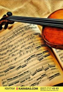 Літня хорова академія Харьков