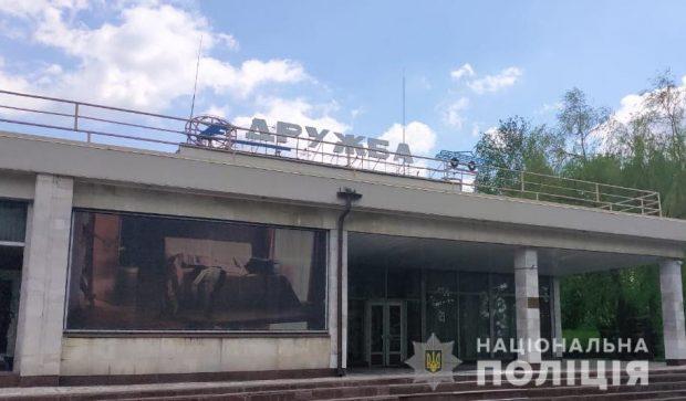 Информация о заминировании двух отелей и торгового центра в Харькове не подтвердилась