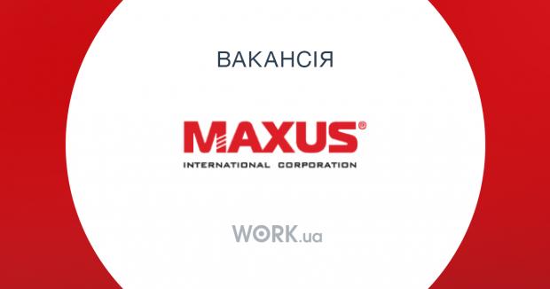 """Компания """"Максус"""", Харьков"""