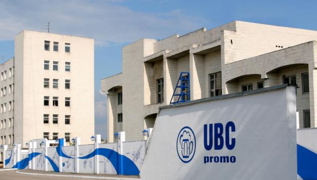 компания UBC Group, Харьков
