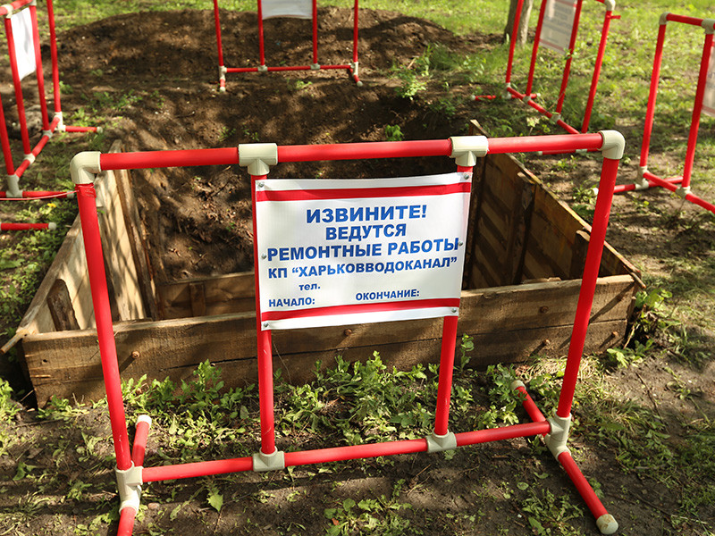 Коммунальные предприятия Харькова: доходы и имущество директоров