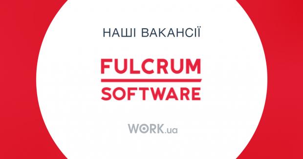 fulcrum.software